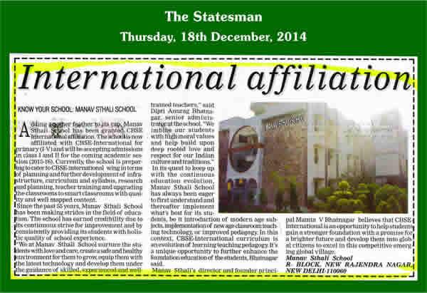 cbse -i-affliation-press-coverage-2014
