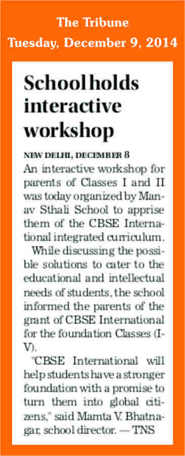 cbse -i workshop  press coverage 2014 - 1