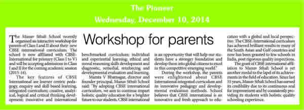 cbse -i-workshop-press-coverage-2014-2