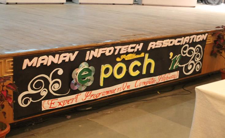 epoch_2012_13
