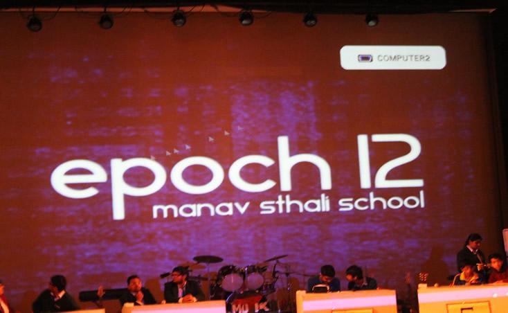 epoch_2012_16