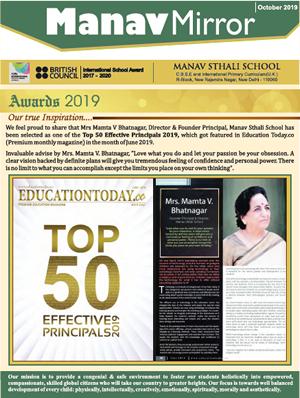 Manav Mirror October 2019